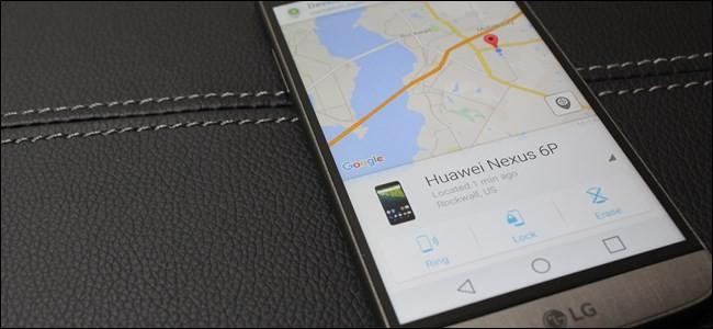 چگونه موبایل گم شده اندرویدی خود را پیدا کنید؟