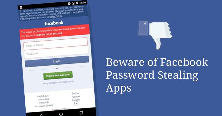 اپلیکیشنهای سرقت رمزعبور فیسبوک در فروشگاه Google Play