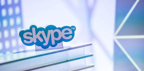 پروتکل رمزگذاری سیگنال در ویژگی Private Conversations اسکایپ