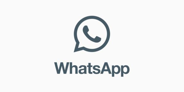 واتزاپ اعلام کرد به اشتراک گذاری دادههای کاربران با فیسبوک را متوقف خواهد کرد