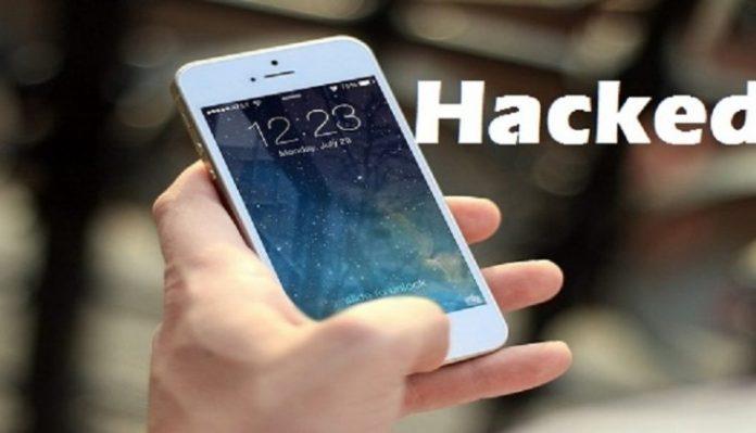از کجا بدانم که موبایلم هک شده است